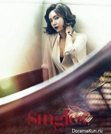 Hwang Jung Eum для Singles November 2012