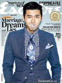 Hyun Bin для Esquire April 2013