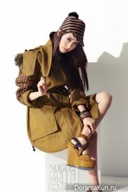 Im Yoon Ah (SNSD) для Vogue Girl 2012