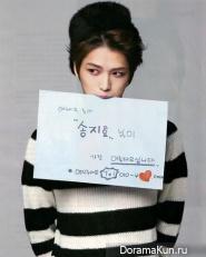 Song Ji Hyo и др. для Movie Week November 2012