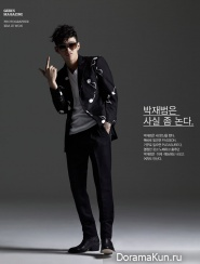 Jay Park для Geek October 2012