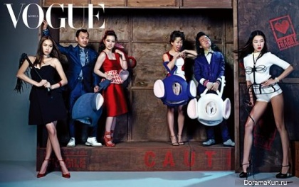 SNL Korea для Vogue June 2013