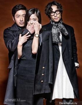 Jeon Ji Hyun, Ha Jung Woo для Cine21 Magazine 2013