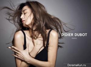 Jeon Ji Hyun для Didier Dubot 2014 CF