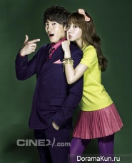 Ji Sung, Kim Ah Joong для Cine21 Korea 2012
