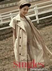 Jin Se Yeon для Singles June 2014