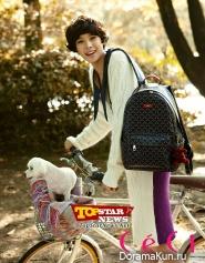 Jo Yoon Hee для Ceci October 2012