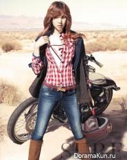 Jo Yoon Hee для SURE Korea October 2013