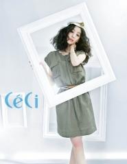 Jung Ryu Won для CéCi May 2011