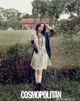 Jung Ryo Won для Cosmopolitan July 2013