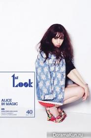 Jung Ryu Won для First Look 2013