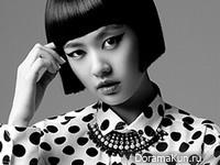 Jung So Min для SURE March 2013