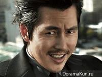 Jung Woo Sung для GEEK November 2013