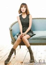 Jung Yoo Mi для CeCi February 2013