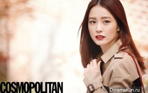 Jung Yumi для Cosmopolitan September 2012