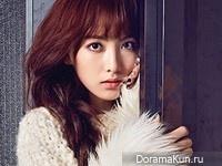 KARA (Jiyoung) для SURE November 2013 Extra