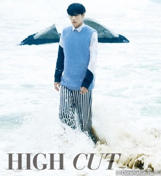 Kang Ha Neul для High Cut Vol. 112
