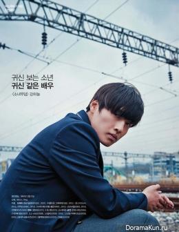 Kang Ha Neul для Max Movie Magazine May 2014