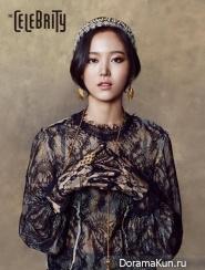 Kang Han Na для The Celebrity February 2014