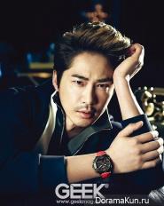 Kang Ji Hwan для Geek Magazine June 2014