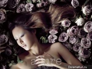 Kang So Ra для Allure November 2012