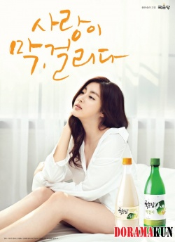 Kang So Ra для Kook Soon Dang 2012