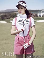 Kang So Ra для SURE May 2013