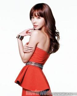 Kim Ah Joong и др. для Movie Week December 2012