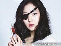 Kim Go Eun и др. для Dazed & Confused April 2013