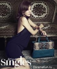 Kim Ha Neul для Singles Korea September 2013