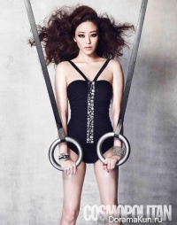 Kim Hyo Jin для Cosmopolitan May 2013