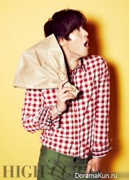 Kim Hyun Joong для High Cut Vol. 96