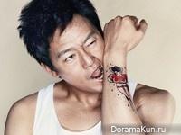 Kim Jung Tae и др. для Harper's Bazaar February 2013