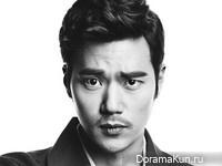Kim Kang Woo для Harper's Bazaar February 2013