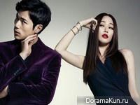 Kim Kang Woo, Kim Hyo Jin для Harper's Bazaar November 2013