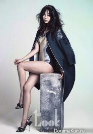 Kim Min Hee для First Look, Vol. 15 2012