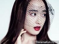 Kim Min Jung для Cosmopolitan Korea October 2013