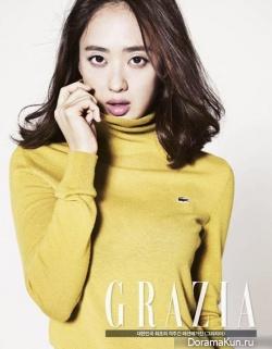 Kim Min Jung для Grazia November 2013 Extra