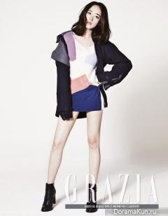 Kim Min Jung для Grazia November 2013