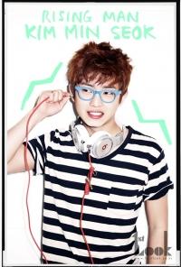 Kim Min Seok для First Look 2012