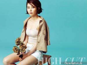 Kim Na Young для High Cut Vol. 102