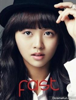Kim So Hyun для Fast December 2012