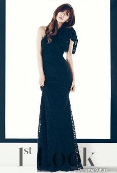 Kim So Yeon для First Look Vol.64