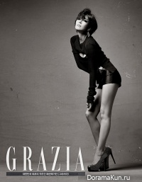 Kim So Yeon для GRAZIA November 2013
