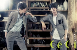 Jung So Min, Yoon Seung Ah, Kim Soo Hyun, Lee Jong Suk для CéCi August 2011