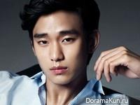 Kim Soo Hyun для Elle November 2012