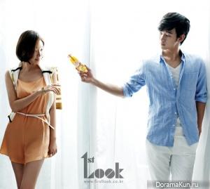Kim Soo Hyun для First Look 2012