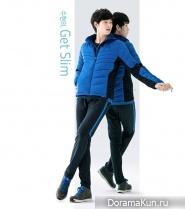 Kim Soo Hyun, Yuna Kim для Prospecs W's Get Slim