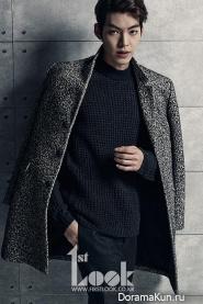 Kim Woo Bin для First Look Vol.59