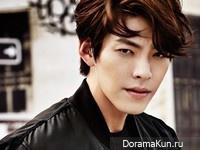 Kim Woo Bin для Giordano F/W 2014